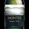 Montes Limited Selection Sauvignon Blanc 12 / 13 / 14 2012|2013